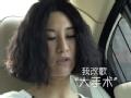 《我是歌手》片花 第八期尚雯婕赛前宣传片