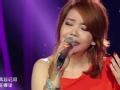 《我是歌手片花》辛晓琪动情开唱 《至少还有你》观众飙泪
