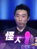 """《一站到底》20130314 预告 九零后文学""""怪才"""""""