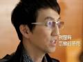 《我是歌手》片花 第八期林志炫赛后采访