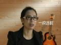 《我是歌手》片花 第八期黄绮珊赛后采访