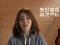 《我是歌手》片花 第九期赛前辛晓琪采访