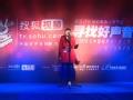 《寻找好声音》专业课培训沈阳站 胡沙仁娜唱《月亮之上》