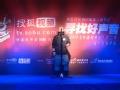 《寻找好声音》专业课培训沈阳站 赵瑀演唱《用心良苦》