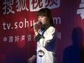 《寻找好声音》专业课培训沈阳站 刘琦演唱《brave》