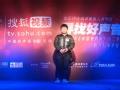 《寻找好声音》专业课培训沈阳站 袁磊演唱《如果没有你》