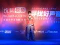 《寻找好声音》专业课培训沈阳站 李宇琦演唱《牙牙》