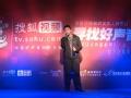 《寻找好声音》专业课培训沈阳站 张博珏演唱《说谎》
