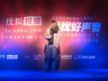 《寻找好声音》专业课培训沈阳站 张东旭演唱英文歌曲