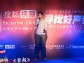《寻找好声音》专业课培训沈阳站 王浩演唱《背叛》