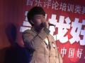 《寻找好声音》专业课培训沈阳站 李琛演唱《夜夜夜夜》