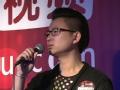 《寻找好声音》专业课培训沈阳站 丛瑞演唱英文歌曲