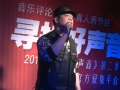 《寻找好声音》专业课培训沈阳站 李平演唱《一切为了你》