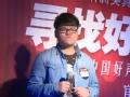 《寻找好声音》专业课培训沈阳站 郭星媛演唱《小情歌》