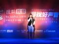 《寻找好声音》专业课培训沈阳站 李妮演唱《雪人》