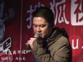 《寻找好声音》专业课培训沈阳站 马红光演唱《没离开过》