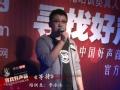 《寻找好声音》专业课培训沈阳站 李冰冰演唱《等待》