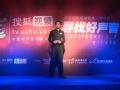 《寻找好声音》专业课培训沈阳站 姚诗译演唱《不正常》
