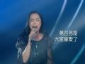 《我是歌手》片花 第九期赛后黄绮珊采访