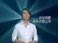 《我是歌手》片花 第九期赛后辛晓琪采访