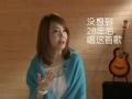 《我是歌手》片花 第十期辛晓琪赛前采访