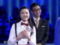 《一站到底》片花 李云迪私人美助理战群儒