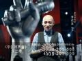 《寻找好声音》好声音第二季征集宣传片30秒logo版