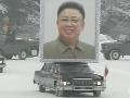 朝鲜:送别金正日
