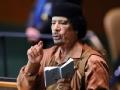 卡扎菲下落仍不明