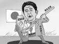 日本拉拢东南亚各国 联手抗华