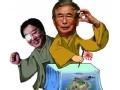 日本签订买卖钓鱼岛合同