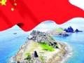 日本欲对钓鱼岛国有化