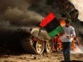 利比亚战局陷困境