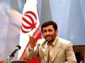 伊朗核计划最新报告即将公布