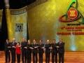 越南河内东盟峰会