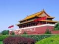中国国家形象