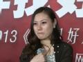《寻找好声音》专业课培训深圳站 李丹妮演唱《你为什么说谎》