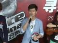 《寻找好声音》专业课培训深圳站 张敏演唱《你是我的眼》