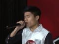 《寻找好声音》专业课培训深圳站 冯吉演唱《空城》