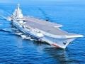 中国航母真功夫