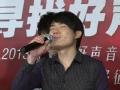 《寻找好声音》专业课培训深圳站 刘立文演唱《这边那边》