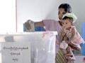 缅甸首次举行多党制大选