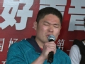 《寻找好声音》专业课培训深圳站 刘超演唱《老了》