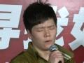 《寻找好声音》专业课培训深圳站 孙犟演唱《鸿雁》