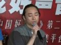 《寻找好声音》专业课培训深圳站 王浩铭演唱《需要你》