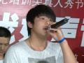 《寻找好声音》专业课培训深圳站 方颖瑶《我是真的爱上你》