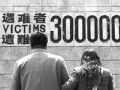 南京暂停与名古屋官方交往