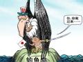 日本:将命名钓鱼岛水域7座岛屿