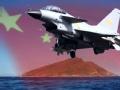 日本:空降部队举行夺岛演练
