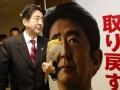 日本东北亚外交泥潭